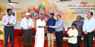 Muthoot Finance Honours & Supports Artists, Writers & their Widows