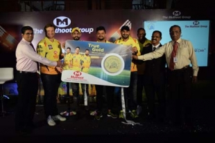 The Muthoot Group launches Muthoot – CSK limited edition Gold Coin