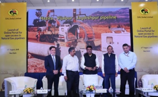 Portal for Common Carrier Capacity booking on GAIL's pipelines launched